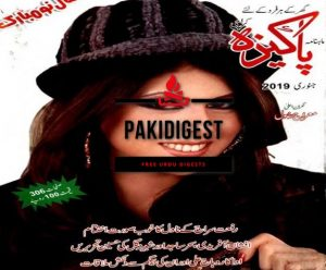 Pakeeza Digest January 2019