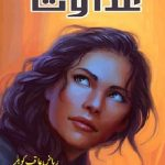 Adawat Novel By Riaz Aqib Kohler