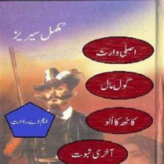 Asli Waris By M.A Rahat