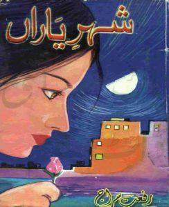 Shehr e Yaran By Riffat Siraj