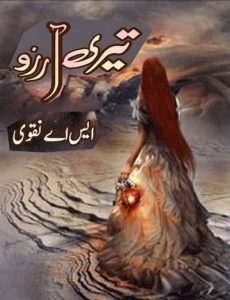 Teri Arzoo Novel Urdu By S.A Naqvi