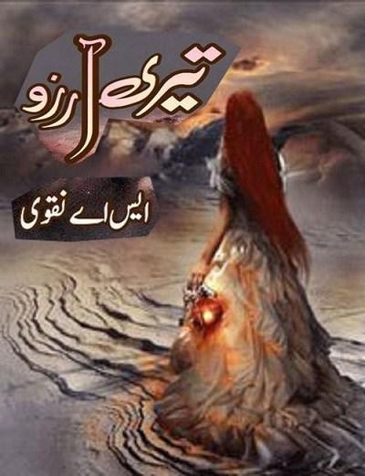 Teri Arzoo Novel Urdu By S.A Naqvi
