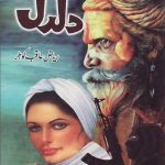 Daldal Novel Complete By Riaz Aqib Kohlar