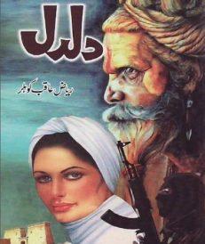 Daldal Novel Complete By Riaz Aqib Kohlar