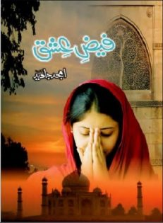 Faiz e Ishq Novel By Amjad Javed