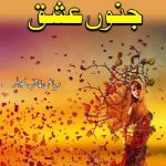 Janoon Ishq Novel By Riaz Aqib Kohler