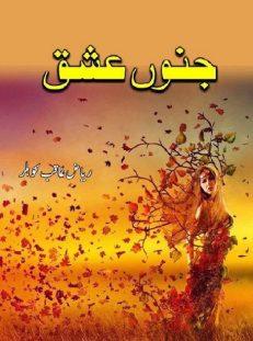 Janoon Ishq Novel By Riaz Aqib Kohler