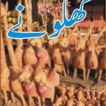Khilonay Novel By Masood Mufti