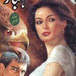 Shahbaz Novel By Azhar Kaleem M.A