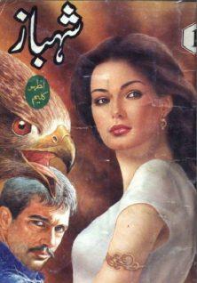Shahbaz Novel By Azhar Kaleem M.A