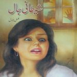 Shaitani Jaal Novel By Raheela Mushtaq