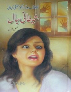 Shaitani Jaal Novel By Raheela Mushtaq