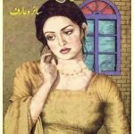 Shehar e Tamanna Novel By Saira Arif