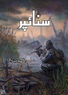 Sniper Novel Complete By Riaz Aqib Kohler