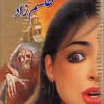 Talism Zaad Novel By Rashid Nazir Tahir