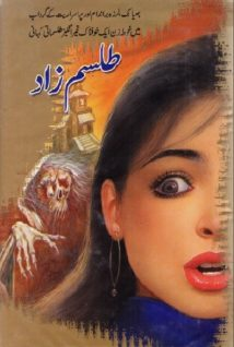Talism Zaad Novel By Rashid Nazir Tahir