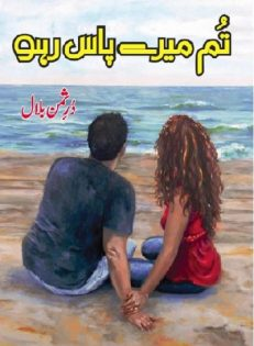 Tum Mere Pass Raho Novel By Durre Saman Bilal