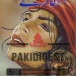 Angaray Novel Complete by Tahir Javed Mughal