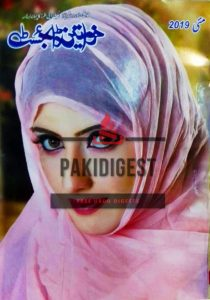 Khawateen Digest May 2019