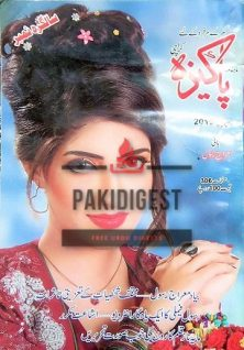 Pakeeza Digest April 2019