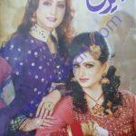 Kiran Digest June 2019