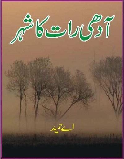 Aadhi Raat Ka Shehar By A Hameed 1
