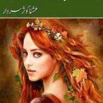 Ayada e Jaan Guzarishat By Ushna Kausar Sardar