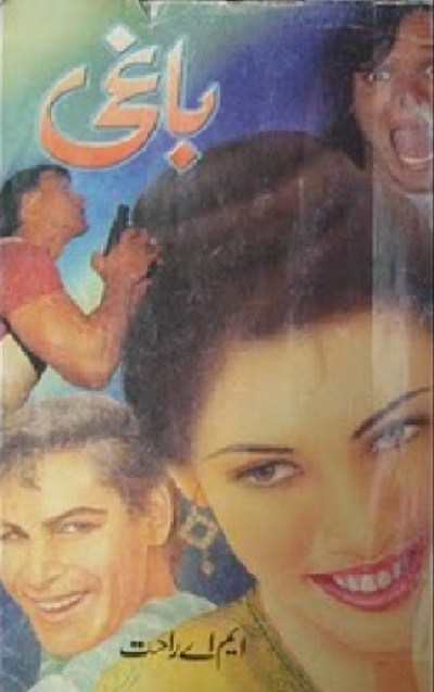Baghi Novel By MA Rahat 1