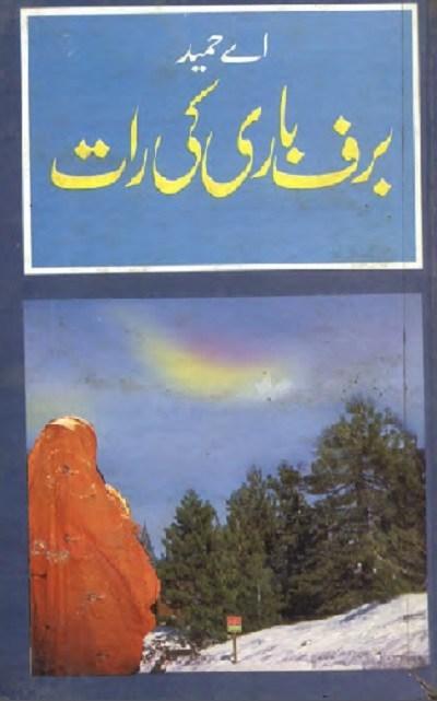Baraf Bari Ki Raat By A Hameed 1