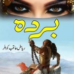 Barda Novel By Riaz Aqib Kohler