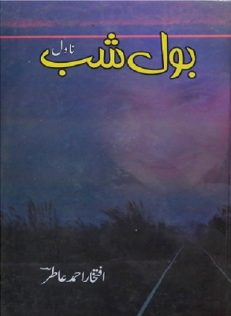 Bol Shab Novel By Iftikhar Ahmad Atir 1