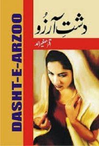 Dasht e Arzoo Novel By Iqra Sagheer Ahmed