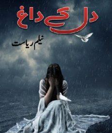 Dil Kay Dagh Novel By Neelam Riasat 1
