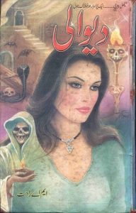 Diwali Novel Urdu By MA Rahat 1