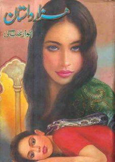 Hazar Dastan Novel By Anwar Aligi 1