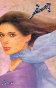 Humsafar Novel By Tahir Javed Mughal 1