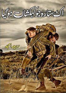 Ik Sitara Jo Kehkshan Hogia By Rabeea Amjad 2