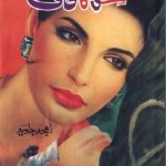 Ishq Ka Qaaf Novel By Amjad Javed