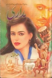 Madari Novel By Ahmed Iqbal Complete 1