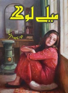 Mailay Log Novel By Tadeeb Akhtar