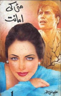 Mitti Ki Amanat Novel By Aleem Ul Haq Haqi 1