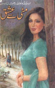 Mitti Se Ishq Novel By Aleem Ul Haq Haq 1