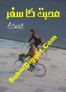 Mohabbat Ka Safar Novel By Javeria Arshad 1