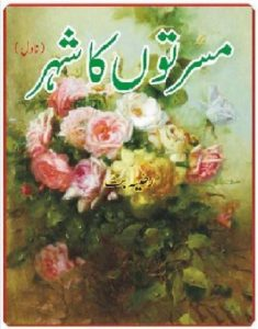 Musarraton Ka Shehar Novel By Razia Butt