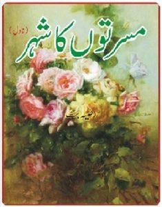 Musarraton Ka Shehar Novel By Razia Butt