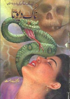 Naag Devta Novel By MA Rahat 1
