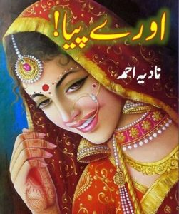 O Ray Piya Novel By Nadia Ahmad