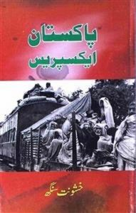 Pakistan Express By Khushwant Singh 1