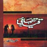 Qaid e Tanhai Novel By Umera Ahmad