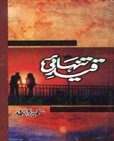 Qaid e Tanhai Novel By Umera Ahmad